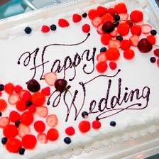 ■結婚式2次会で圧倒的人気!!