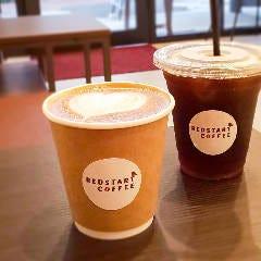 REDSTART COFFEE
