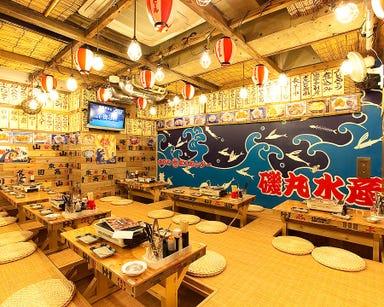 磯丸水産 食堂 自由が丘しらかば通り店 店内の画像