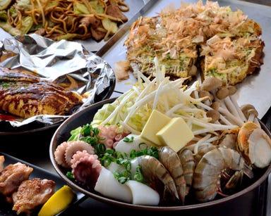 お好み焼 偶 船場丼池店 コースの画像