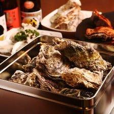 ◎大満足◎牡蠣食べ放題プラン