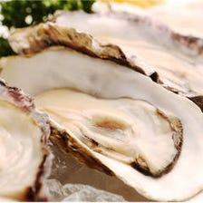 ◆全国から仕入れる新鮮な牡蠣!