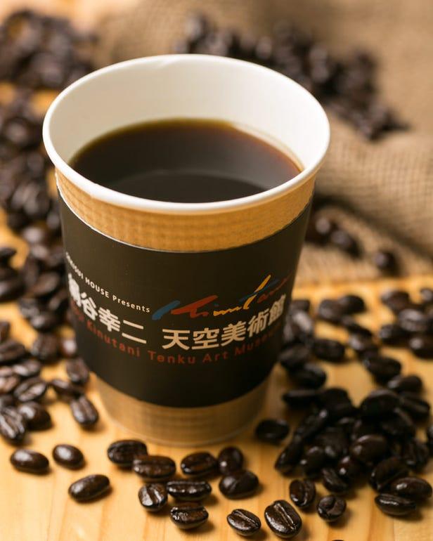 Tenku cafe