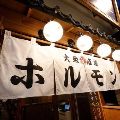 世田谷鎌田(肉)流通センター  コースの画像