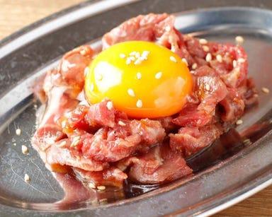 世田谷鎌田(肉)流通センター  メニューの画像
