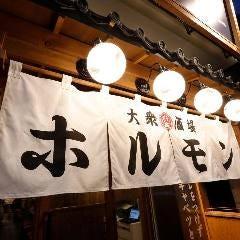 世田谷鎌田(肉)流通センター