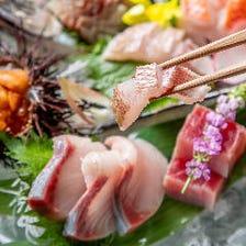 産直鮮魚のお造りを是非。