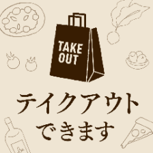 ~お店の料理をご家庭で~