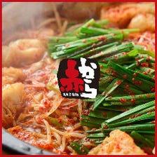 【赤から鍋 食べ放題】2時間赤から鍋食べ放題プラン1980円(税抜き) 選べるトッピング30種類