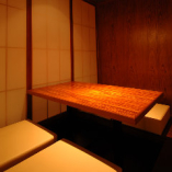 2~4名様の個室。