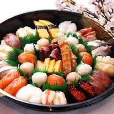 一番人気! 握り寿司 「花」  40貫