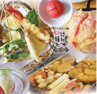 おでんと天ぷら はれ晴れ 碧 川崎店
