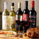 料理と相性抜群!ワインボトルは全19種をご用意しております