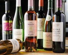 料理と相性抜群のワインは全19種