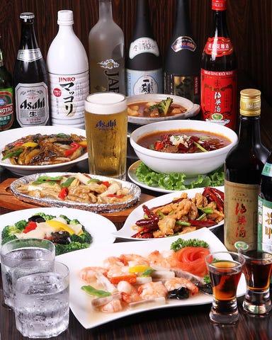 萬福菜館 浜町店 コースの画像