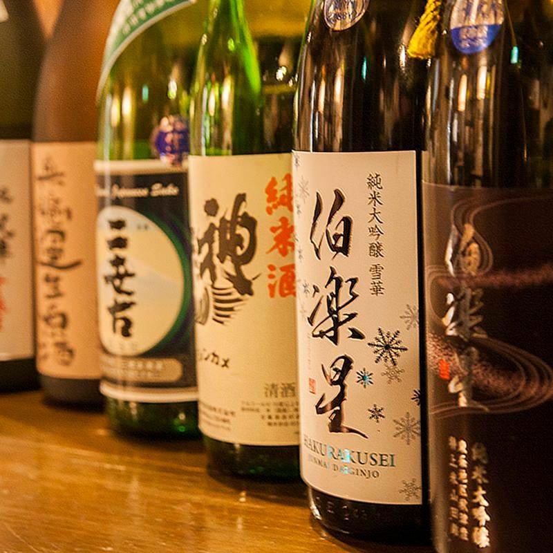 各コースに店主厳選の希少な日本酒(5種)を+700円で飲み放題に。