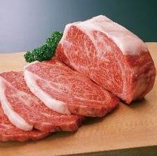 健康牛肉「未来めむろうし」