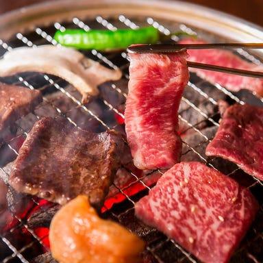 焼肉や-YAKINIKUYA- 吉祥寺店  コースの画像