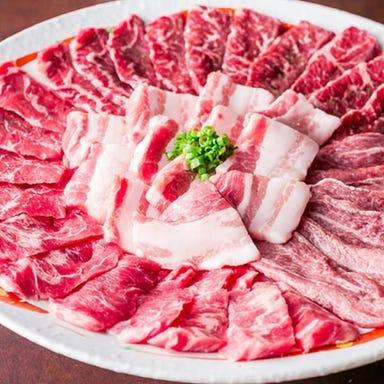 焼肉や-YAKINIKUYA- 吉祥寺店  メニューの画像