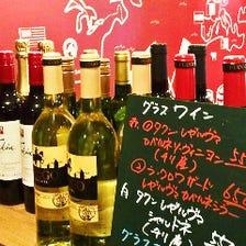 厳選の多彩のワインは肉料理と相性◎