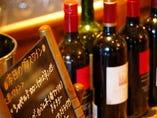 ボトルワインは100種類以上!!グラスワインは300円台~!!