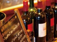 豊富なワインと世界の銘酒がずらり