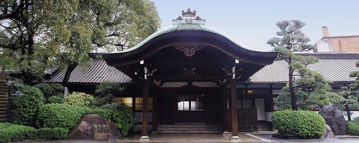 料亭 淀川邸/太閤園