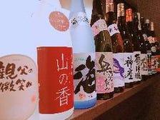 焼酎20種、「佐藤黒麹」も飲み放題