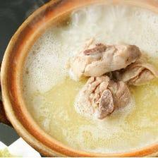比内地鶏の鶏ガラを使用したガラスープ