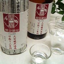 八戸老舗酒蔵「八鶴 秘蔵酒」