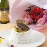 誕生日&記念日などにサプライズ♪ケーキのご用意致します!!