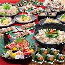 旬の食材満載!!季節のご宴会コース