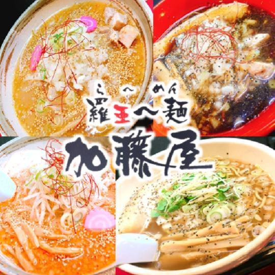Katoya Yojoten
