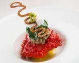サラダ菜を纏った花咲蟹 茄子のタルタル 昆布ムース