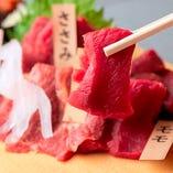 馬肉はホルモン以外生で食べれる鮮度のものを使用してます!