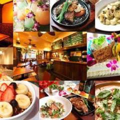 LUAU Aloha Table with GALA Banquet