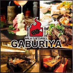 肉バル 個室ダイニング GABURIYA 天文館店
