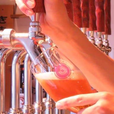 Oriental Brewing(オリエンタルブルーイング) 東山店  こだわりの画像
