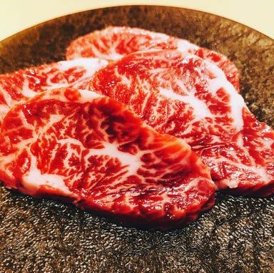 近江牛 ステーキ 肉 土穂 tsubu 府中本店 メニューの画像