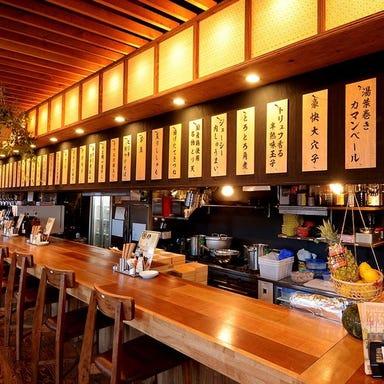 天ぷら酒場 KITSUNE 金山店 店内の画像