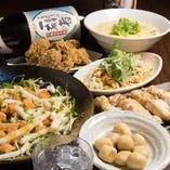 ◆季節の旬菜コース◆2H飲放付き4000円⇒2700円(税込)