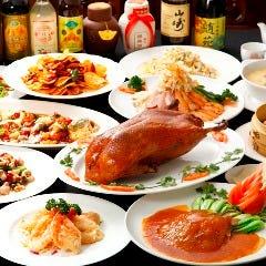 上海料理 随苑 神田岩本町