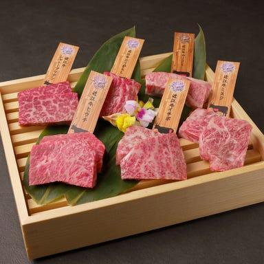 花殿 ka-den 京橋京阪モール 近江牛一頭買い精肉卸直営店 メニューの画像