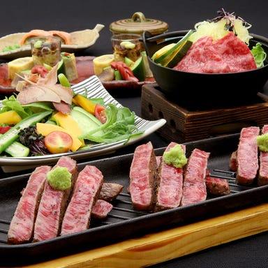 花殿 ka-den 京橋京阪モール 近江牛一頭買い精肉卸直営店 コースの画像