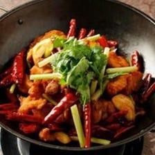 唐辛子と山椒で痺れる辛さ!干鍋料理