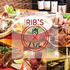肉バル・ワイン Rib's つくば駅前デイズタウン