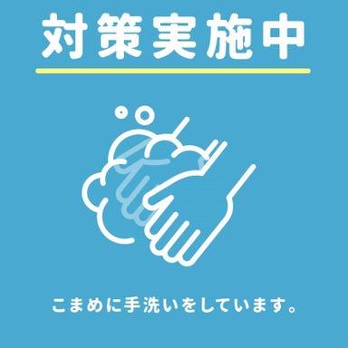 鮮魚と地酒屋 漁介 高田馬場店  メニューの画像