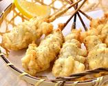 鶏の塩天ぷら
