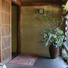 日本料理 四季乃一つ葉