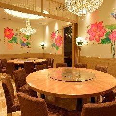 天津飯店 コクーンシティさいたま新都心店